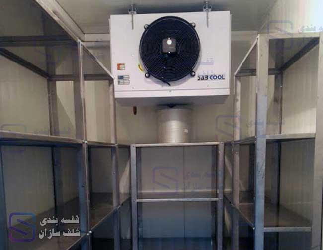 قفسه بندی فلزی سردخانه